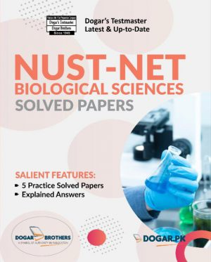 nust-net-biological-sciences