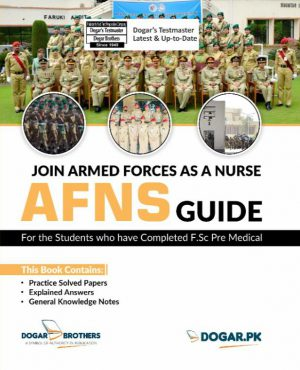 afns-guide-fsc-pre-medical-students