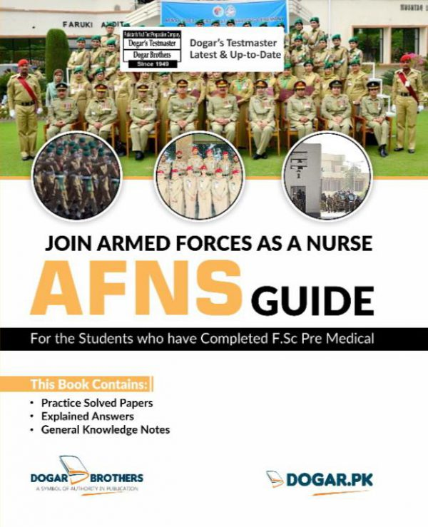 AFNS Guide for F.Sc Pre Medical Students by Dogar Brothers