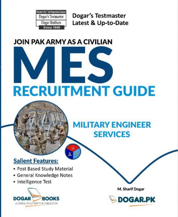 MES ( Military Engineer Services ) Recruitment Guide by Dogar Brothers