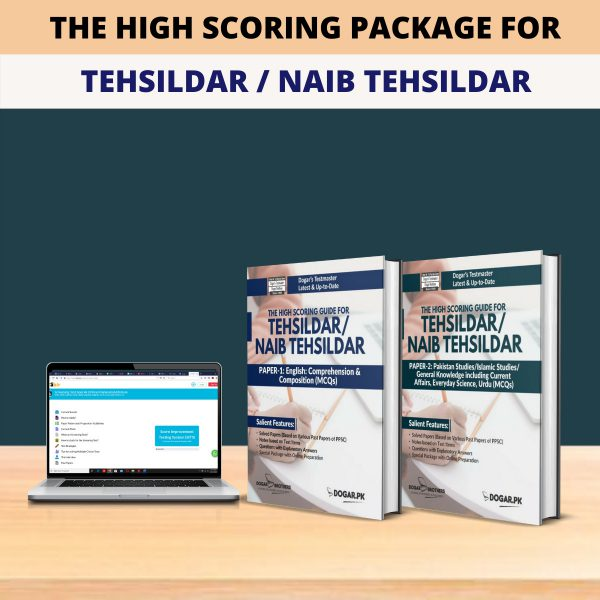 High Scoring Package (Guides + Online Module) for Tehsildar / Naib Tehsildar by Dogar Brothers