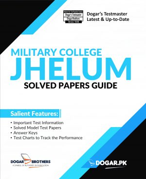 military-college-jhelum-solved-papers-guide