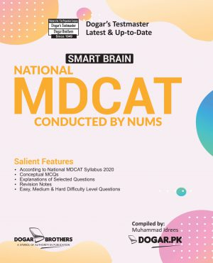 smart-brain-national-mdcat-conducted-nums