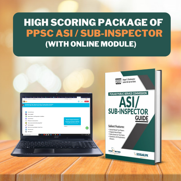 PPSC ASI / Sub-Inspector Guide with Online Learning Module ...