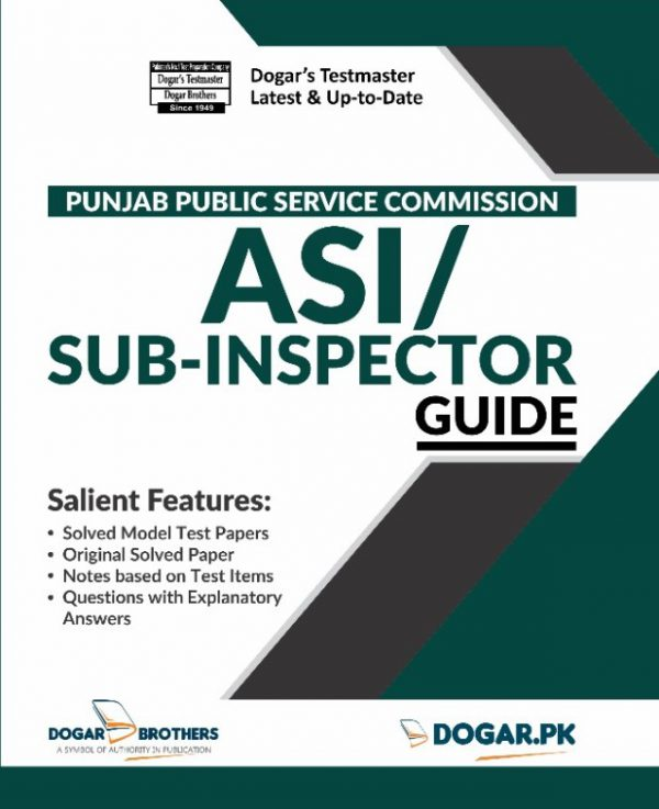 PPSC ASI / SUB-Inspector Guide by Dogar Brothers