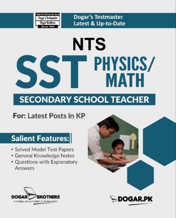 SST Physics/Math Guide by Dogar Brothers