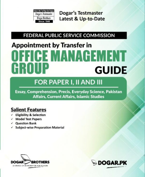 FPSC Office Management Group Guide