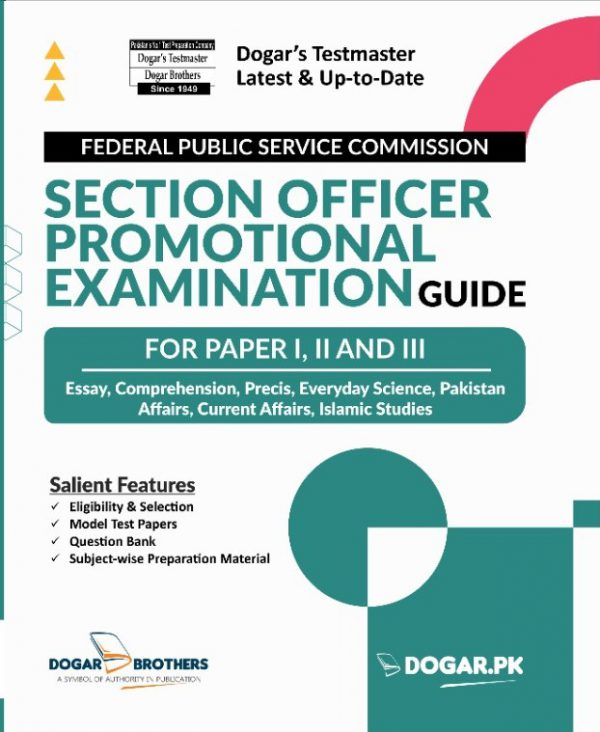 FPSC Section Officer Promotional Examination Guide