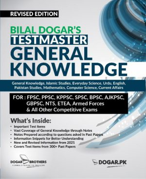 general-knowledge-guide
