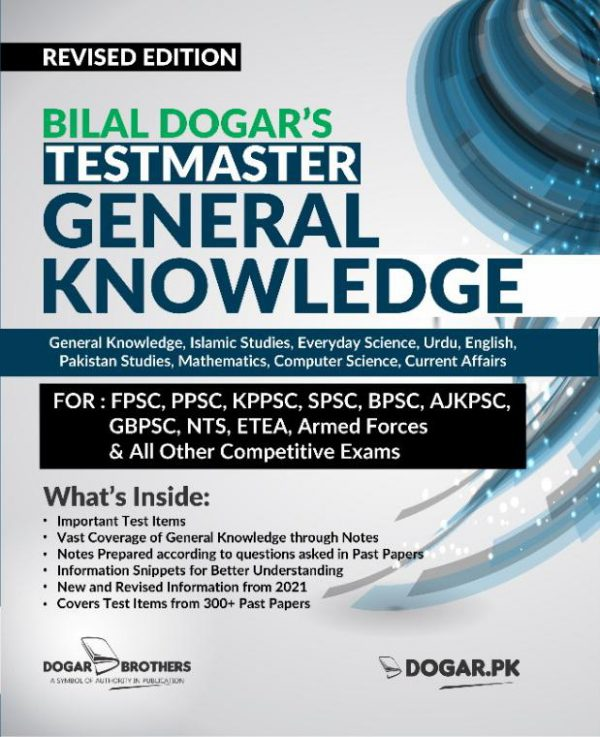 General Knowledge Guide